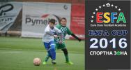 Ферион 03/04 стартират ударно с три мача на турнира ESFA CUP 2016